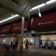 柳ヶ瀬商店街の中心
