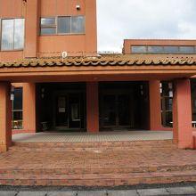 奈良尾温泉センター