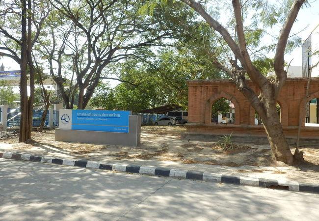 タイ国政府観光庁 (ロッブリー)