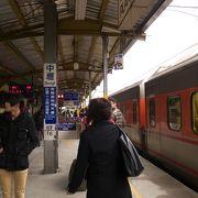 台北近郊の街へ空港から直接行くなら