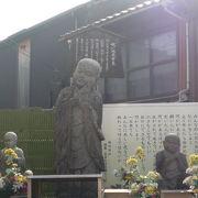 咲い(わらい)地蔵 旧加茂川沿いのシンボル
