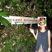 美味しくて、落ち着くレストラン(^_^)♪