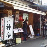 """""""天然赤酢""""のシャリを「つきぢ神楽寿司」~築地~"""