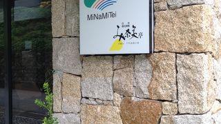 犬鳴山温泉(み奈美亭)