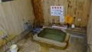 別府鉄輪温泉 やすらぎのある宿 旅館 さくら屋