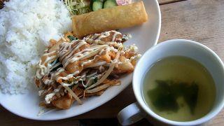 Cafe & Dining Point Break