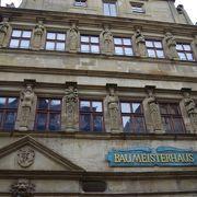 築400年以上のレストラン