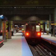 O'Hare Station