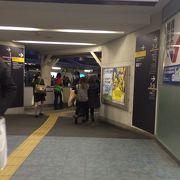 昭和大学病院が近い
