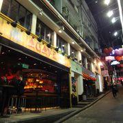 香港一のナイトライフを味わえる場所。