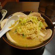 こってりラーメン。日本と変わらぬ味で満足