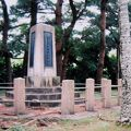 写真:玉置半右衛門記念碑