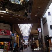 衰退が著しい商店街