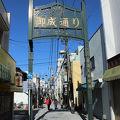鎌倉駅西口駅前の江ノ電前から始まる道
