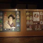沢之鶴が提供しているこれまでの日本酒用のラベルが展示されていて、昔、懐かしく、見ていると思い出も一緒に、頭の中に浮き出てくるそんな空間です。