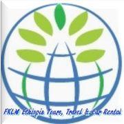 エチオピア現地の観光アレンジは、こちらのツアー会社がお薦めです♪
