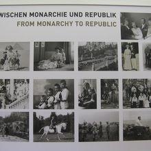 ツェツィーリエン一家の写真が展示されています