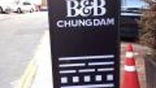 Bnb Chungdam Female Only