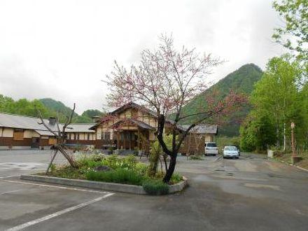南玉川温泉 湯宿 はなやの森 写真