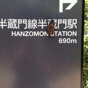 シンプルでコンパクトな駅。アクセス便利。