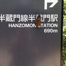 駅の写真ではないけど…セミがとまってます!
