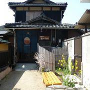 玄米料理、古民家を利用したお店