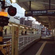 懐かしの路面電車が走り世田谷松陰神社と元気でやさしい商店街がありま〜す。