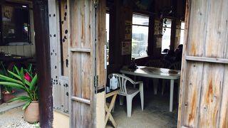 家庭料理の店 ふるさと食堂
