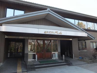 犬山国際ユースホステル 写真