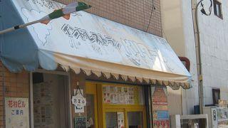 パリワール 信濃町店