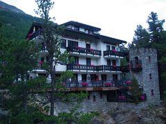 Hotel-Apart La Gorge 写真