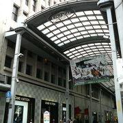 広島の中心部で高級店の集まる商店街