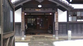 高山市の歴史や文化が分かります。
