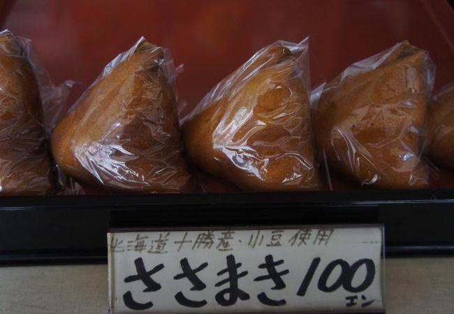 中沢菓子店