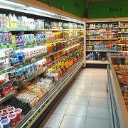 綺麗なスーパー
