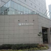 東京海員会館 写真