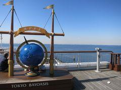 木更津のツアー