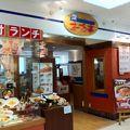 写真:パステルイタリアーナ 川崎港町店