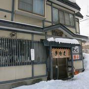 定山渓大橋のたもとにある昭和2年創業の蕎麦屋