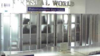 TAYA CRYSTAL WORLD (イクスピアリ店)