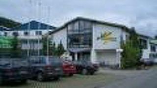 aktiv Sporthotel Sachsische Schweiz