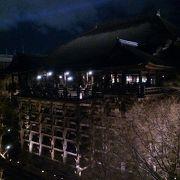 2014/03/22 京都 東山花灯路