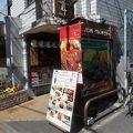 写真:ハンバーグレストラン葦