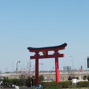 車やバスで羽田に行くと、必ず目にしますね