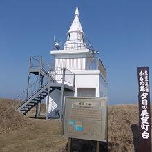 灯台の外観
