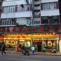 写真:銀龍粉麵茶餐廳