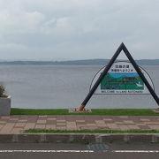 ラムサール条約指定の湖
