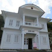 県内最古の洋風建築
