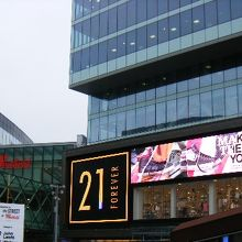 Westfield London Shopping Cent
