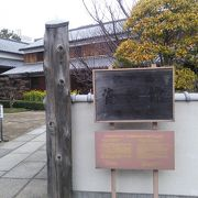 沢の鶴の資料館です。